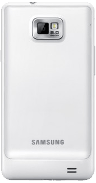 Samsung Galaxy S2 White back
